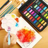 水彩顏料套裝24色36色水彩畫學生手繪便攜畫筆本套裝固體水粉餅鐵盒igo【蘇迪蔓】