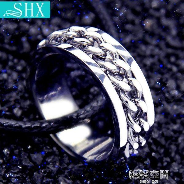 霸氣戒指男士鈦鋼食指環韓版潮男單身戒子飾品配飾尾戒可轉動 韓語空間