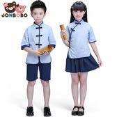 兒童民國風童裝學生校服演出服幼兒園畢業服裝男女童短袖合唱園服