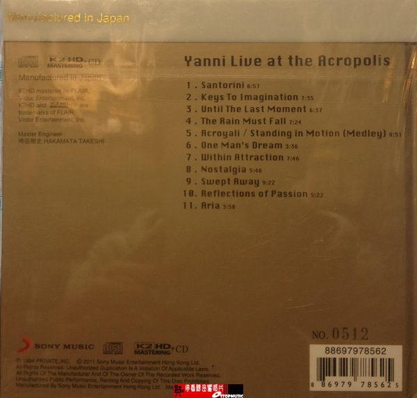 【停看聽音響唱片】【K2HD】YANNI LIVE AT THE ACROPOLIS