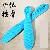 經絡拍養生拍保敲打捶背小神器健身錘矽膠按摩器拍痧板按摩棒養生 韓國時尚週
