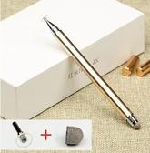 Ipad電容筆觸控筆