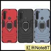 【萌萌噠】Xiaomi 紅米 Note8T 新款創意黑豹鎧甲系列 車載磁吸 指環支架 全包防摔 手機殼 手機套