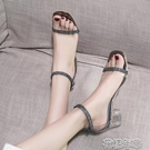 涼鞋女夏新款水鑽透明仙女風一字扣帶高跟鞋女粗跟晚晚鞋 花樣年華