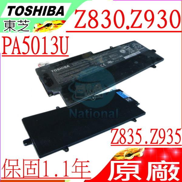 TOSHIBA PA5013U 電池(原廠)-東芝 Z830-S8301,Z830-S8302電池,Z830-10P,Z830-104,Z835-P330,Z930,Z935,PA5013U