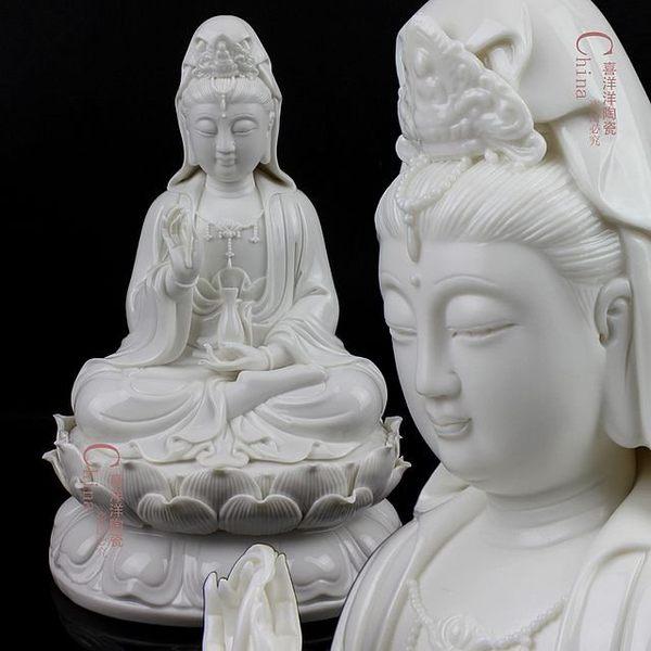 12寸坐蓮柳枝德化白瓷陶瓷觀音菩薩佛像擺件