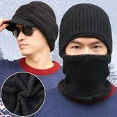 毛線帽子男冬季女針織套頭帽加厚保暖騎車蒙面東北防風寒圍脖護耳月光節88折