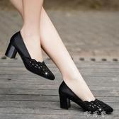 高跟鞋女粗跟女鞋春秋季新款尖頭黑色百搭職業工作中跟單鞋女 町目家