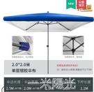 溪達太陽傘遮陽傘大雨傘擺攤傘超大號大型戶外雨棚防雨庭院四方 一米陽光