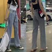 熱銷直筒褲秋冬牛仔闊腿褲女寬鬆高腰直筒褲子垂感顯瘦泫雅風秋裝2020新款潮