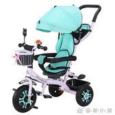 兒童旋轉座椅1-3-6歲嬰兒男女寶寶腳踏車童車優家小鋪  YXS