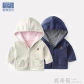 寶寶外套 寶寶秋裝女小童春秋上衣洋氣嬰幼兒衣服純棉嬰兒外套男秋季小開衫『快速出貨』