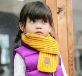 兒童毛線圍巾秋冬季男女寶寶圍脖針織小孩韓版紅色圍巾