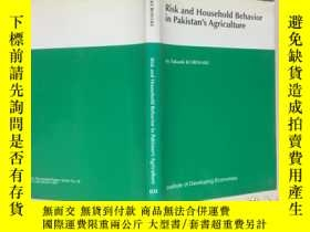 二手書博民逛書店Risk罕見and Household Behavior in