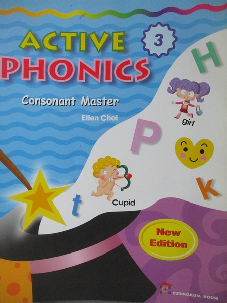 【書寶二手書T4/少年童書_XAA】Active Phonics 3 Consonant Master(New Edit