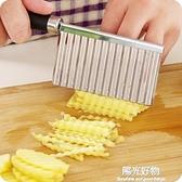刨絲器馬鈴薯絲切絲器刨片削黃瓜擦薯條多功能家用狼牙波浪廚房切菜神器 陽光好物
