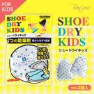 BONJOUR日本進口COLUMBUS童鞋專用除濕包70g(一雙入)J.【ZS612-585】I.