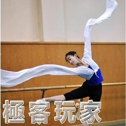 雪紡水袖上衣練習舞蹈戲曲漸變色驚鴻舞古典練功服演出服藏族水袖 極客玩家