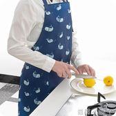 圍裙小清新防水防油 簡約防油做飯 圍腰廚房家居可愛時尚罩衣 全館免運