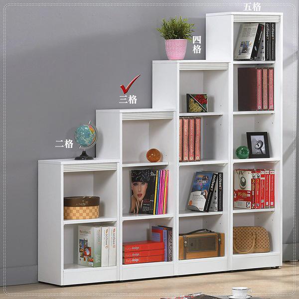 【水晶晶家具/傢俱首選】CX0814-3布萊尼1.3×3.5呎白色耐磨木心板三格開放書櫃~~三色可選