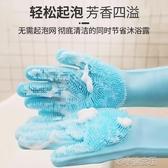 寵物美容洗澡用品硅膠手套梳毛按摩刷防咬防抓狗狗貓咪 洛小仙女鞋