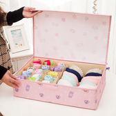 內衣收納盒子布藝有蓋家用牛津布文胸盒子裝襪子放內褲儲物整理箱【小梨雜貨鋪】