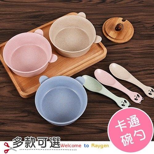 創意熊貓碗勺組 小麥秸稈 小碗+兒童湯匙 餐具