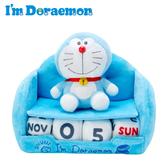 【日本正版】哆啦A夢 萬年曆玩偶 月曆 年曆 桌曆 絨毛玩偶 小叮噹 DORAEMON 三麗鷗 Sanrio - 449745