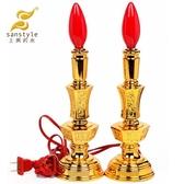 上善若水電燭燈電蠟燭電燭臺佛燈供燈佛教佛堂佛供用品0618 傑克型男館