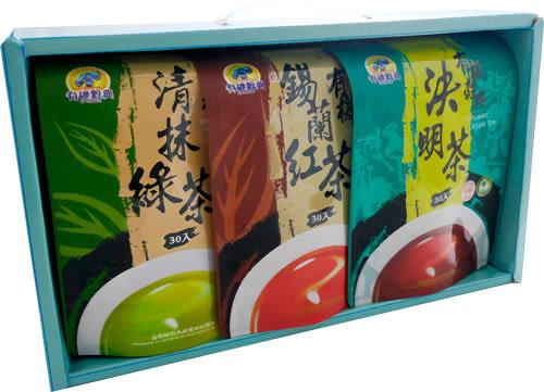 「有機穀典」茗茶秋毫禮盒