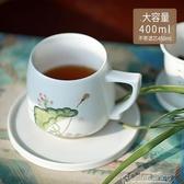 手繪茶杯陶瓷帶蓋帶把過濾茶水分離男女辦公室家用喝泡茶馬克杯子 color shop