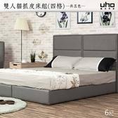 【UHO】謝爾頓-四格造型6尺雙人加大貓抓皮二件組(床頭片+床底)冰雪藍