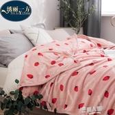 冬季毯子加厚保暖單人宿舍學生女珊瑚絨毛絨床單法蘭絨毛毯法萊絨  9號潮人館 YDL
