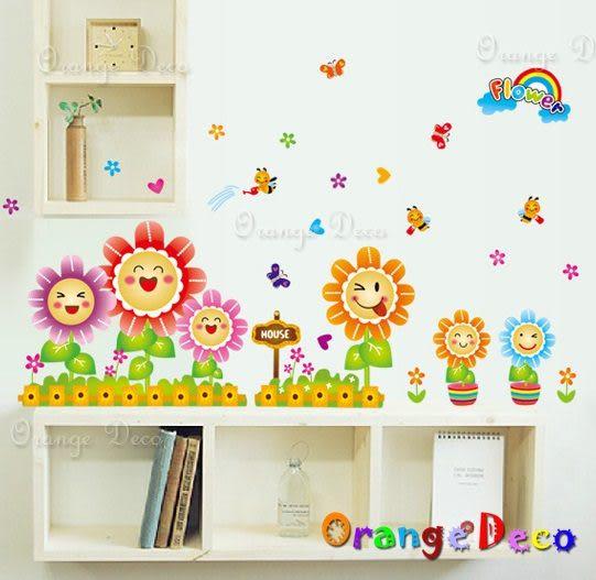 壁貼【橘果設計】可愛太陽花 DIY組合壁貼/牆貼/壁紙/客廳臥室浴室幼稚園室內設計裝潢