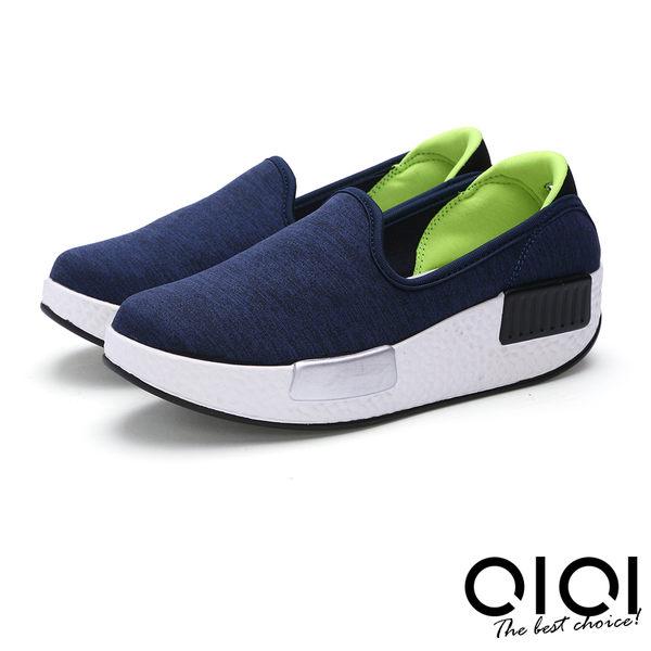 休閒鞋 韓風時尚飛織厚底休閒鞋(藍綠)*0101shoes【18-101blg】【現+預】