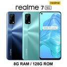 【送空壓殼+滿版玻璃保貼-內附保護套+保貼】realme 7 5G 8G/128G