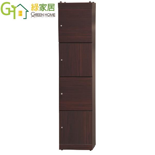 【采桔家居】普戈 時尚1.3尺四門書櫃/收納櫃(二色可選)