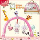 collection:bunny粉色兔子音樂弓型掛飾.手推車/嬰兒床適用