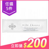 Dr.Douxi 朵璽 黑晶靈逆轉白嫩凍膜(15ml)【小三美日】