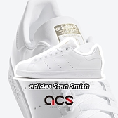 adidas 休閒鞋 Stan Smith 白 全白 男鞋 女鞋 金標 皮革 小白鞋 運動鞋【ACS】 F36575