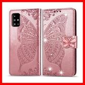 蝴蝶款磁吸翻蓋皮套iPhone 12 XS XR 11 Pro Max SE i8 i7 plus手機殼女生款保護殼