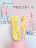 兒童筷子訓練筷寶寶一段學習筷健康環保練習筷餐具套裝 童趣屋