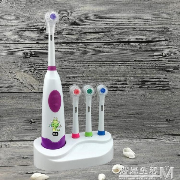 兒童牙刷電動牙刷旋轉式寶寶小孩牙刷軟毛 卡通 3 6 12歲自動牙刷 聖誕節全館免運