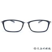 999.9 日本神級眼鏡 M106  (透藍-銀) 方框 近視眼鏡 久必大眼鏡