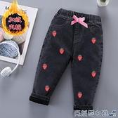 兒童牛仔褲 寶寶褲子兒童加絨長褲冬裝2020新款女童牛仔棉褲小童外穿休閑褲女 快速出貨