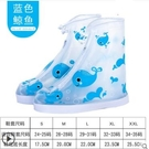 兒童雨鞋套防水