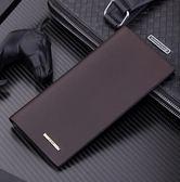 男士長款皮夾薄款休閒錢包HL491『M&G大尺碼』