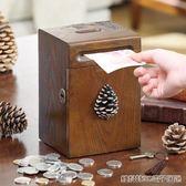 儲錢罐美式創意實木硬幣存錢筒紙幣存錢罐兒童大號收納盒禮品 維科特3C