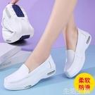 護士鞋 氣墊護士鞋女軟底秋冬款坡跟不累腳夏天透氣防臭真皮厚底增高女鞋 生活主義