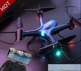 空拍機 無人機航拍器高清專業玩具小型四軸飛行器充電遙控飛機 雙電池 YJT【快速出貨】